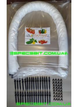 Парник Урожай Подснежник 15м плотность 50г/м2