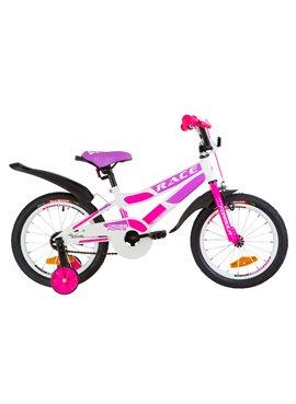 Велосипед детский Formula Kids 16 RACE OPS-FRK-16-074 Бело-Малиновый С Фиолетовым 2019