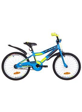 Велосипед детский Formula Kids 20 RACE OPS-FRK-20-071 Голубой С Зеленым 2019