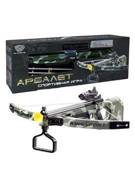Арбалет М0004 стрелы на присосках, прицел, лазер, в кор-ке 71-27-12 см