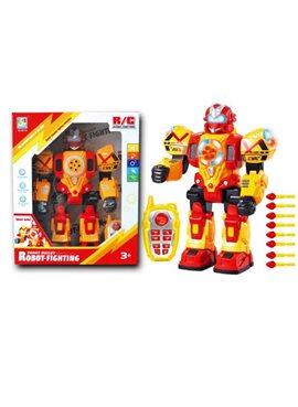 Робот р/у. ЖелтыйKD-8811A