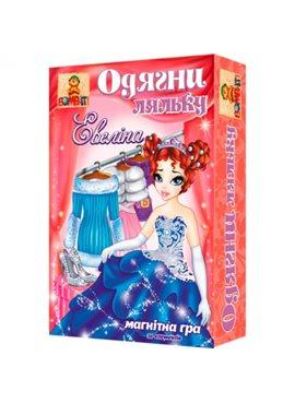 Настольная игра Игра на магнитах «Одень куклу. Евелина» 800125