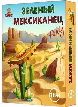 Настольная игра Зелёный мексиканец (На русском языке) 800071