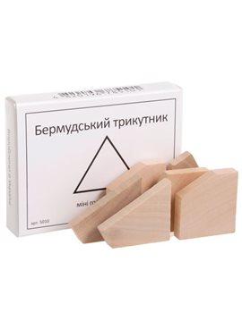 Мини головоломка Бермудский треугольник укр Заморочка 5010