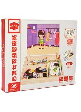 Деревянная игрушка Гардероб MD 1337