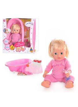 Кукла пупс T1620R/8861-8