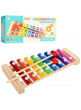 Деревянная игрушка Ксилофон MD 1163