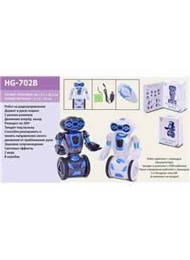 Робот аккум. р/у HG-702B(Black)