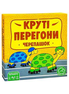 Настольная игра Arial Круті перегони 910817
