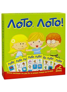 Настольная игра Arial ЛОТО, ЛОТО ! 910374