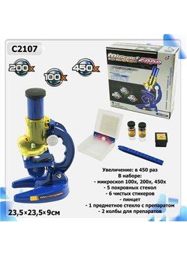 Микроскоп C2107 (1005582)