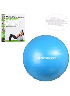 Мяч для фитнеса - 85 см MS 1578