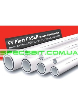 Труба со стекловолокном FASER Ø40 × 6.7FV Plast