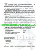 Конвектор Термия ЭВНА-2,0/230 С2К (мби) 2 кВт цифровой, закрытый ТЭН