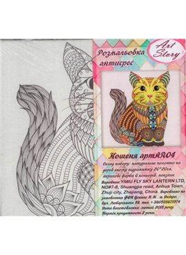 """Картина по номерам """"Котёнок"""" 20*20 см AR04 ArtStory"""