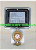 Инфракрасный газовый обогреватель с редуктором Orgaz SB-600 (1.29kw)