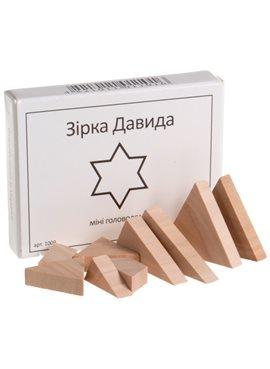 Мини головоломка Звезда Давида укр Заморочка 5028 Заморочка 5028