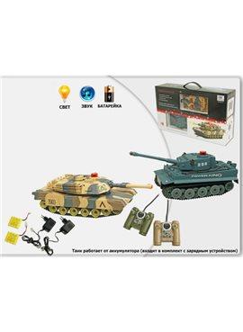 Танк (аккум) 508-10 HuanQi 508-10