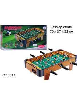 Футбол,деревянный на ножках ZC1001А LimoToy ZC1001А