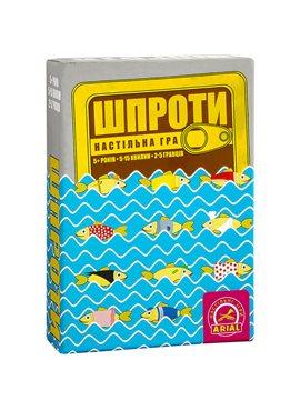 Настольная игра Arial Шпроти 911340 Arial 911340