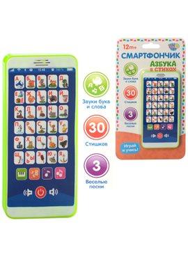 Телефон M 3809 Limo Toy M 3809