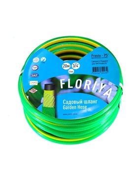 Шланг поливочный Presto-PS садовый Флория диаметр 3/4 дюйма, длина 20 м (FL 3/4 20)