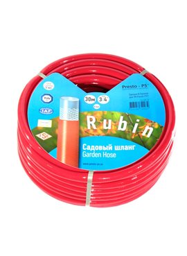 Шланг поливочный Presto-PS садовый Rubin диаметр 3/4 дюйма, длина 50 м (3/4 GHR 50)