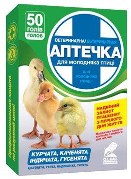 Ветаптечка для молодняка птицы 50 голов