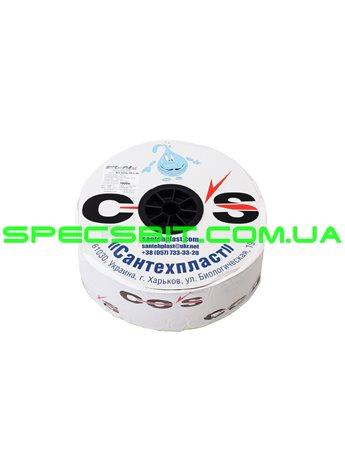 Лента капельного полива COS (КОС) эмиттер 20 см 100м