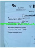 Томатный пресс ТШМ 2 Соковыжималка