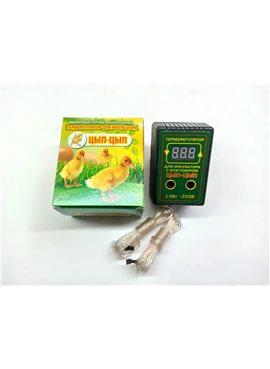 2 в 1 Терморегулятор и влагомер Цып-Цып ТВ цифровой для инкубатора
