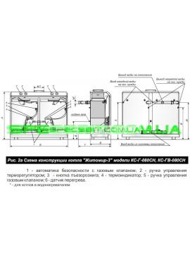 Котел газовый АТЕМ Житомир-3 КС-Г-080 СН одноконтурный напольный дымоходный вверх