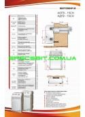 Котел газовый АТЕМ Житомир-М АДГВ-15 СН двухконтурный парапетный