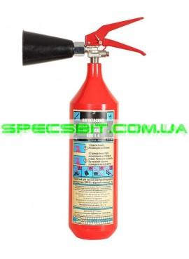 Огнетушитель ВВК-2 (ОУ-3) углекислотный перенесной