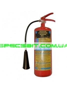 Огнетушитель ВВК-5 (ОУ-7) углекислотный перенесной