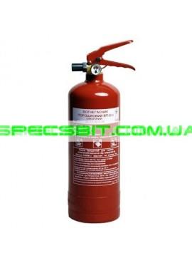 Огнетушитель ВП-2 (ОП-2) порошковый переносной