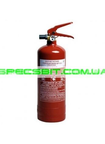 Огнетушитель ВП-5 (ОП-5) порошковый переносной