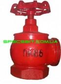 Кран пожарный ДУ-65 (ПК-65)
