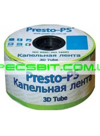 Лента капельного полива 20 Presto (Престо) 3D Tube 1000м