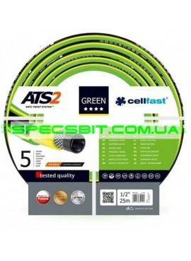 Шланг Cellfast (Селфаст) Green ATS2 ПВХ пятислойный армированный 5/8 16мм 25м