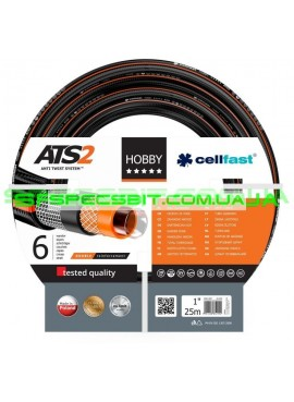 Шланг Cellfast (Селфаст) Hobby ATS2 ПВХ шеститислойный армированный 1/2 12,5мм 50м