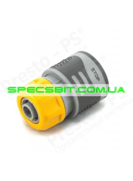 Коннектор люкс Presto (Престо) для шланга 1/2-5/8 + аквастоп №4110T