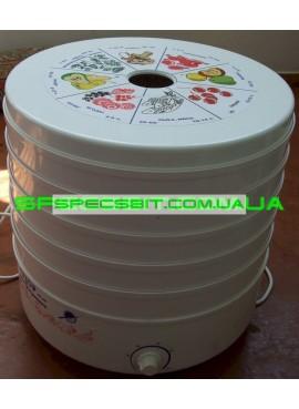 Сушка для овощей и фруктов Ротор