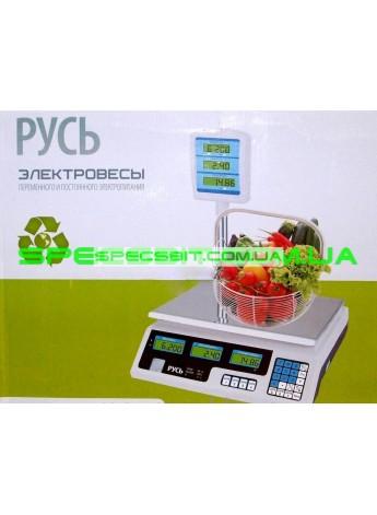 Весы торговые электронные Русь со стойкой, гусаком до 40 кг