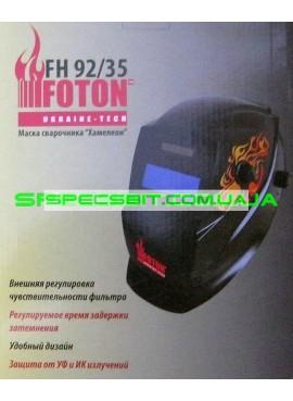 Сварочная маска хамелеон Foton (Фотон) FH-92/35