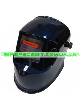 Сварочная маска хамелеон Forte (Форте) МС-8000