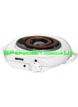 Электроплитка одноконфорочная Мечта 112T спиральный ТЭН