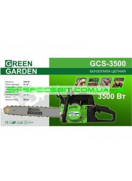 Цепная бензопила Green Garden (Грин Гарден) GCS-3500 4,8л.с. (2 шины 2 цепи)