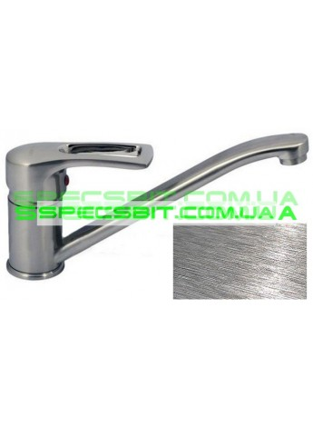 Смеситель для кухни Haiba (Хайба) Hansberg stainless steel 004 25 см