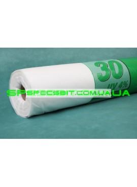Агроволокно укрывное Agreen (Агрин) 30 г/м2 1,6-100
